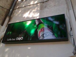 GAJO 2
